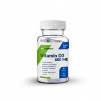 Витамины Cybermass Vitamin D3, 60 капс